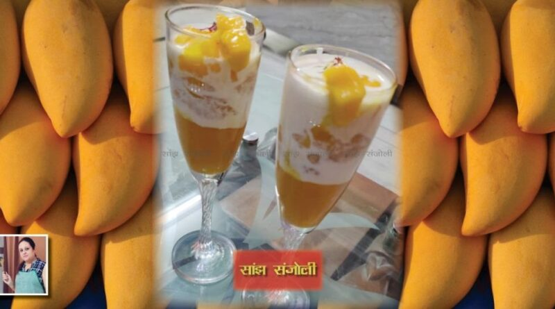 easy mango fruit dessert in 5 minutes, मैंगो फ्रूट डिजर्ट, tasty dessert summer special recipe