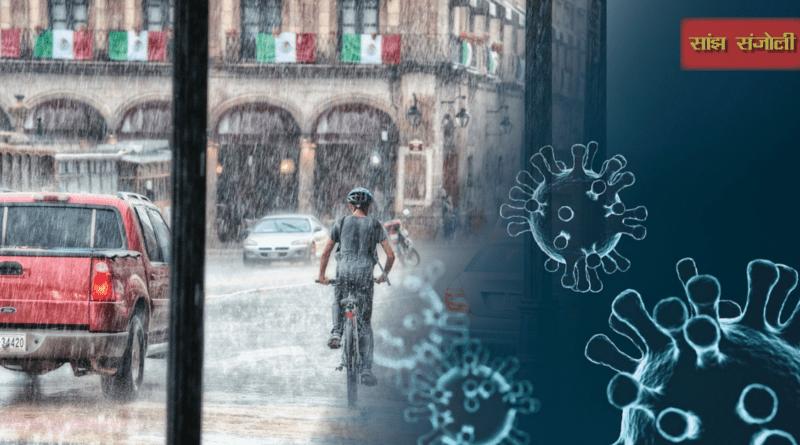 क्या बारिश में बढ़ जाएगा कोरोना वायरस का प्रकोप? जरूरी है ये जानकारी
