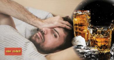 sanjh. शराब पीने से होने वाली बीमारियां, शराब की लत से छुटकारा, शराब पीने से क्या होता है, महुआ की शराब पीने के फायदे, बियर पीने से क्या होता है.