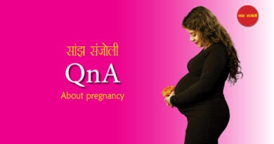 first time pregnancy questions, early pregnancy questions and answers