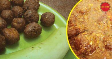 shahi lauki kofta recipe in hindi