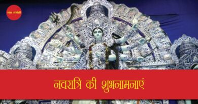 Navratri Shayari, Whatsapp Messages, Quotes, Status, wishes, Images, Sms in Hindi,