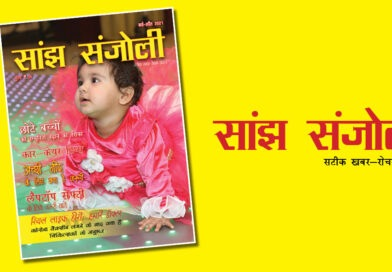 free hindi magazine downloads pdf