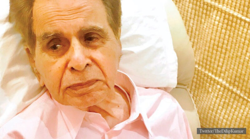 98 वर्षीय दिलीप कुमार (DILIP KUMAR)