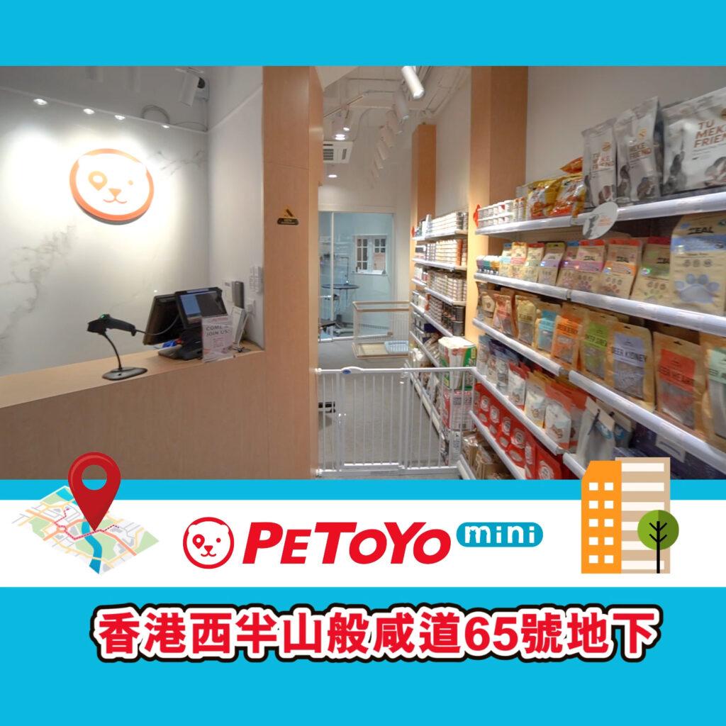 Petoyo Mini FB_20210310.00_01_36_24.Still018