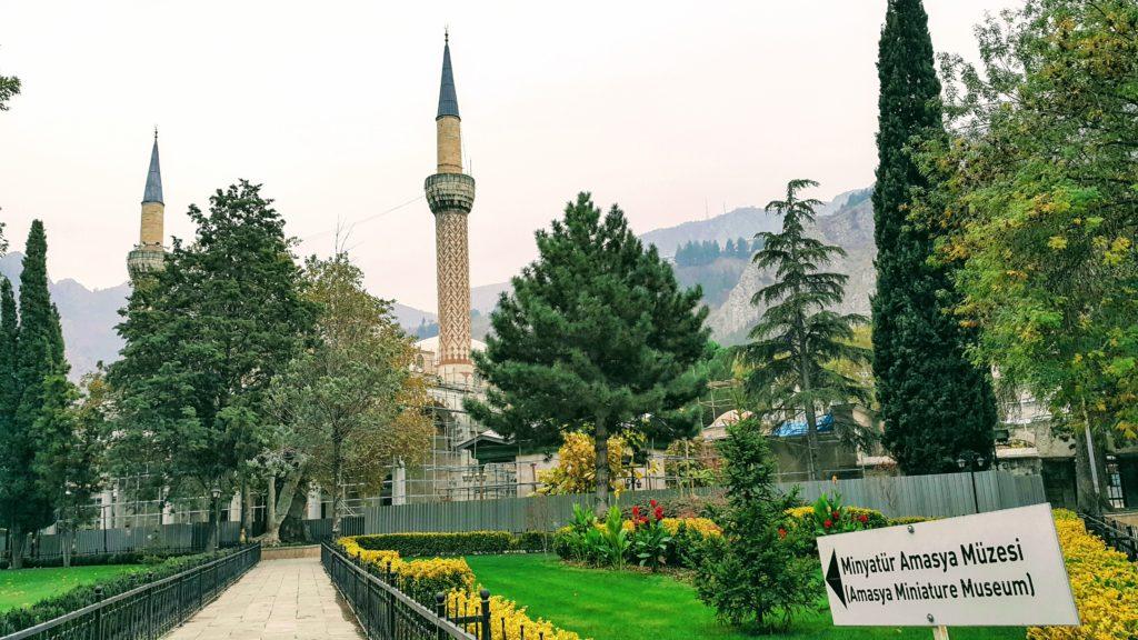 Amasya 'da Gezilecek Yerler; Minyatür Amasya Müzesi