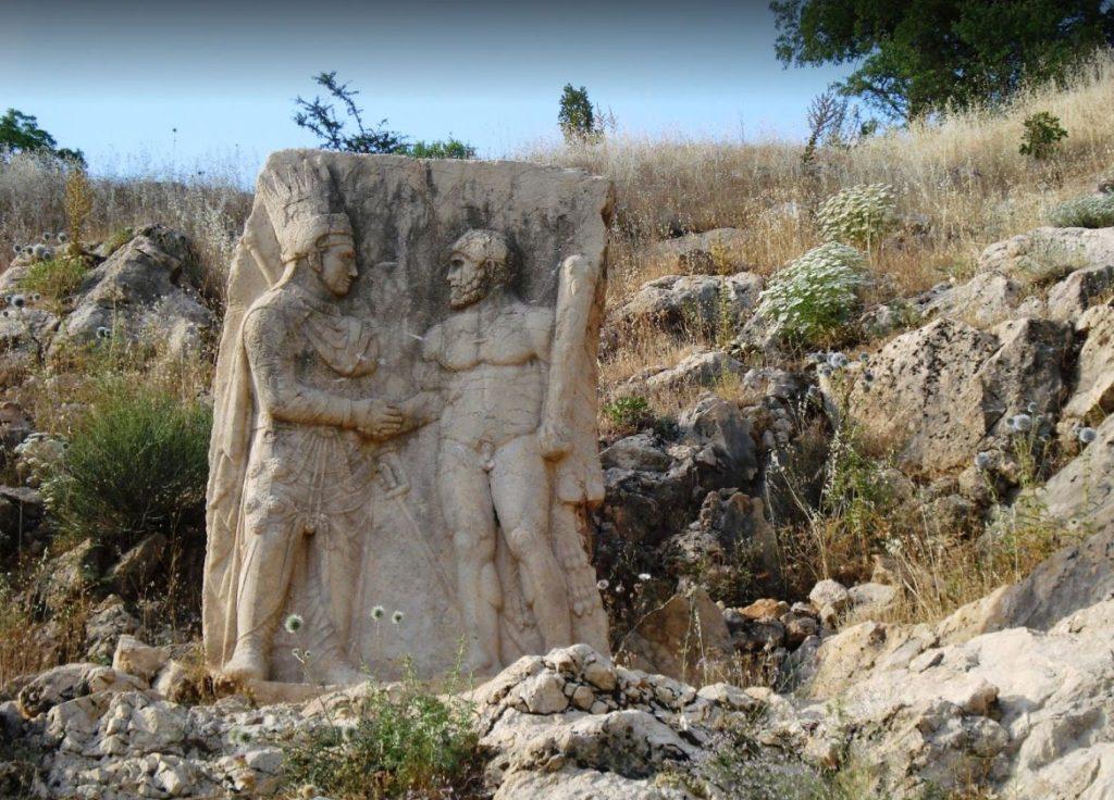 Arsameia Antik Kenti