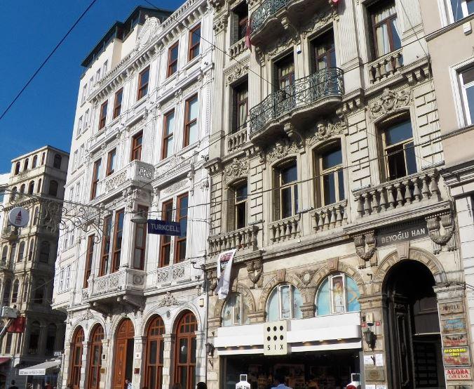 Galatasaray Postanesi