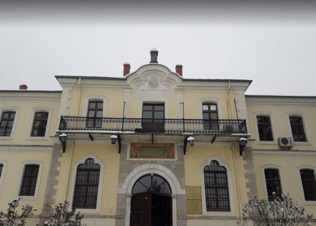Manastır'da Atatürk'ün Eğitim Gördüğü Okul
