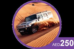 hummer-desert-safari