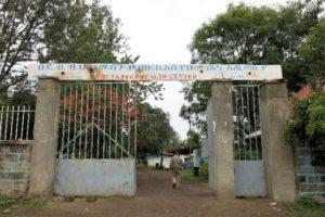 Butajira Health Centre entrance gatges