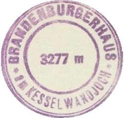 Hüttenstempel, Brandenburgerhaus