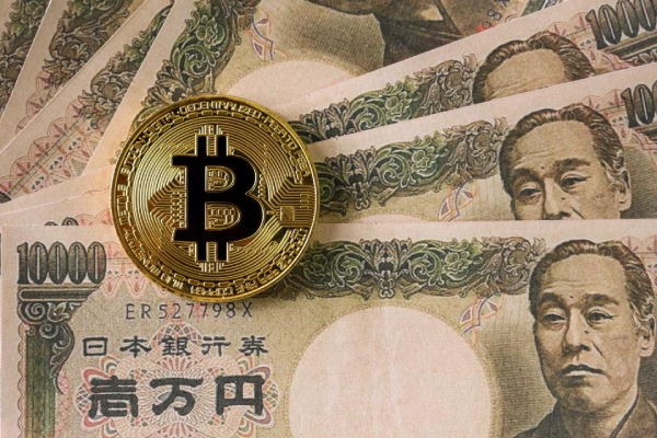An ICO Ban In Japan Is Still A 'Definite Possibility'