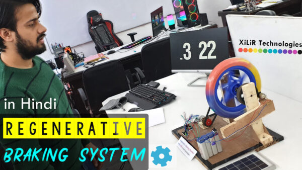 Regenerative project for mechanical engineering,