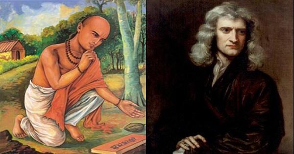 Bhaskaracharya, not Newton, Discovered Gravitation; Clue of Gravity in 6000 BC 'Prashnopanishad'