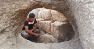 The Galilee Kiln