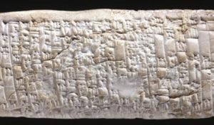 Babylonian Complaint