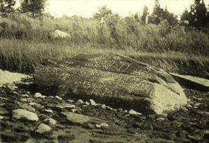 Dighton Rock