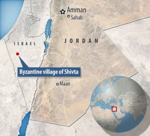 It was found in the ruins of Shivta, an old farming village in the heart of the Negev desert, about 25 miles (40 kilometers) southwest of Be'er Sheva