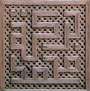 The geometric example reads baraka Muhammad, or blessed be Muhammad