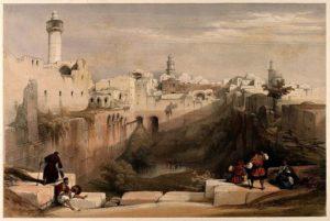The Pool of Bethesda, Jerusalem.