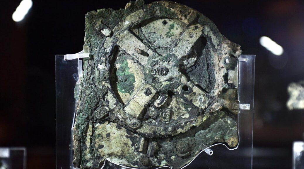 Greek Sponge Divers find the Worlds Oldest Analog Computer
