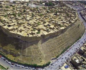 Erbil town