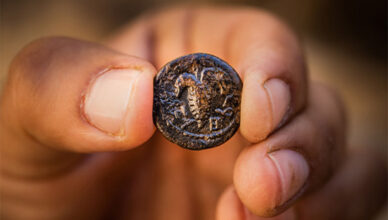 Israeli Archaeologists Find Rare Bar Kokhba Revolt Coin