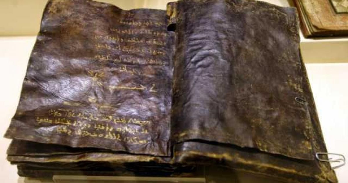 1,500 Year old Bible re-writing the controversial History of Jesus