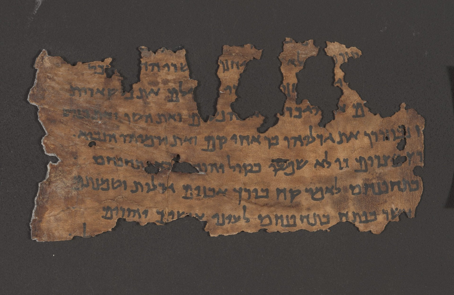 The latest Dead Sea Scrolls find adds mystery to the biblical origin