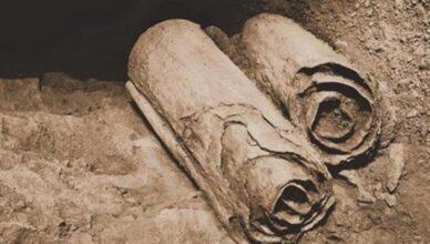 Dead Sea Scrolls Reveal that Noah's Ark Was Shaped Like a Pyramid