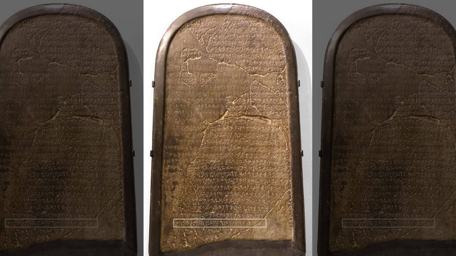 Ancient 3,000-year-old tablet suggests Biblical king may have existed
