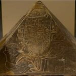 The Mythical Benben Stone: Landing Site of Egyptian God Atum