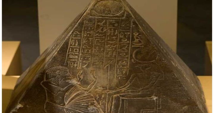 The Mythical Benben Stone: Landing Site of Egyptian God Atum