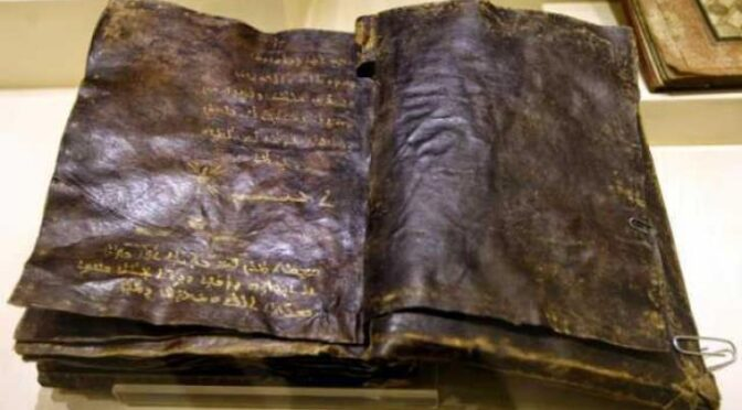 A 1500 Year Old Bible Found And No One Is Interested?