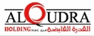 Call Center in Dubai – Alqudra