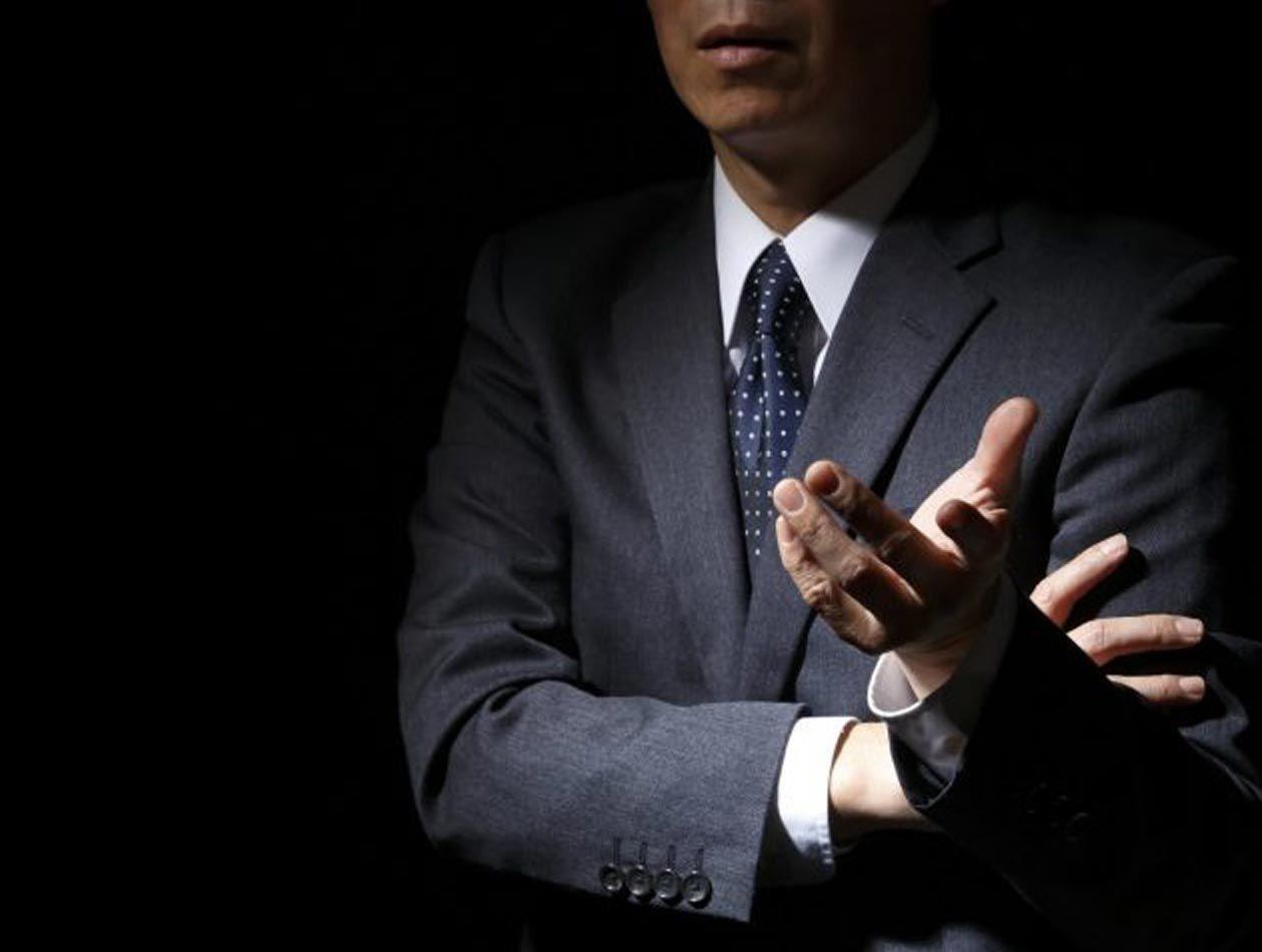 Fraud In Organizations