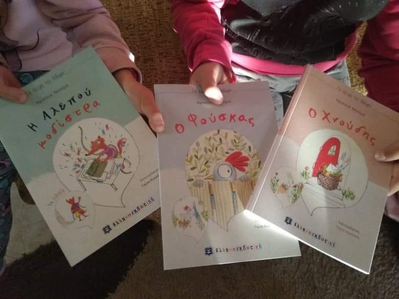 Στηρίζουμε τα όνειρα του Θοδωρή! Τα παιδικά βιβλία που στηρίζουν ένα ιερό σκοπό
