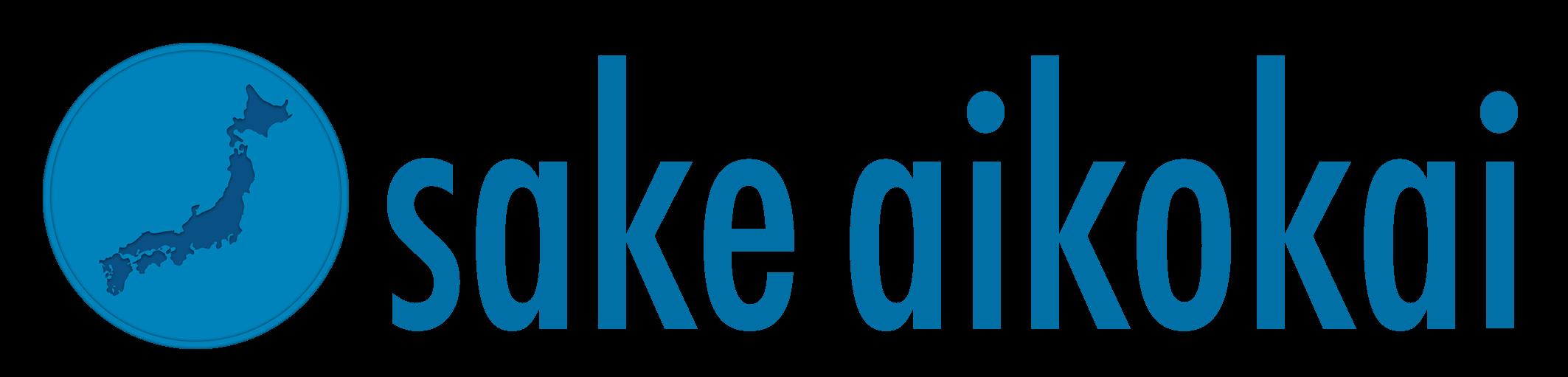 Sake Aikokai