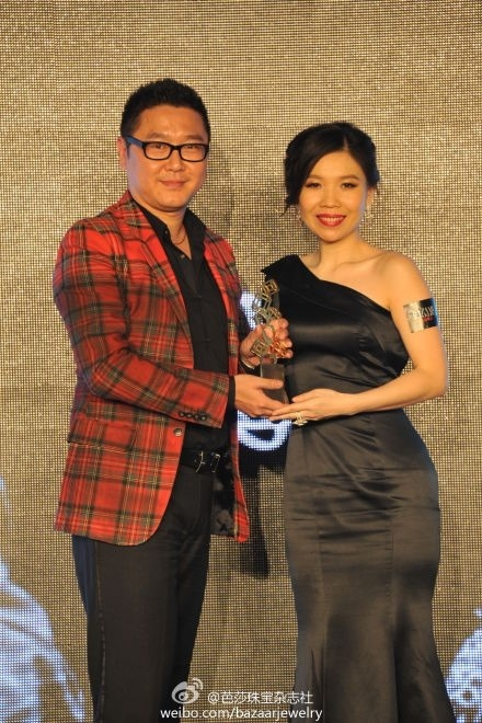 Fei Liu Harper's Bazaar Designer of the Year Award 2012.