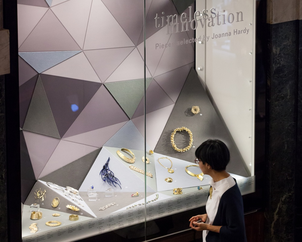 Timless Innovations Exhibition. Pieces Chosen by Joanna Hardy.
