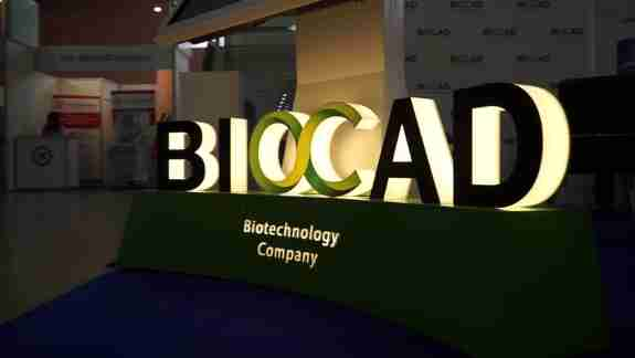 BIOCAD is the Russian Biotechnology Company COVID-19