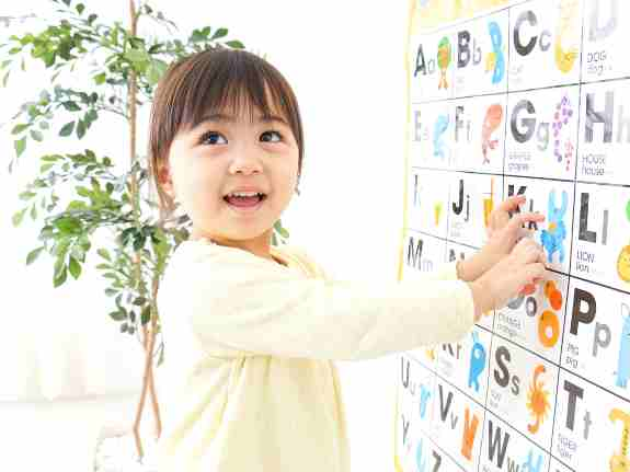 How Kids Figure Out What Words Mean