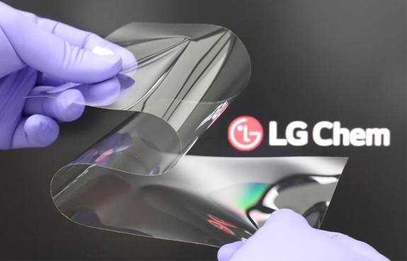 """Real Folding Window material is designed to """"make the surface as hard as glass, while the folding parts as flexible as plastic"""" by LG Chem"""