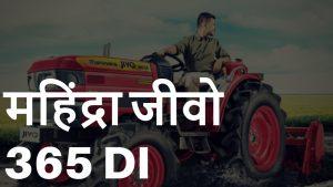 mahindra jivo 365 di tractor