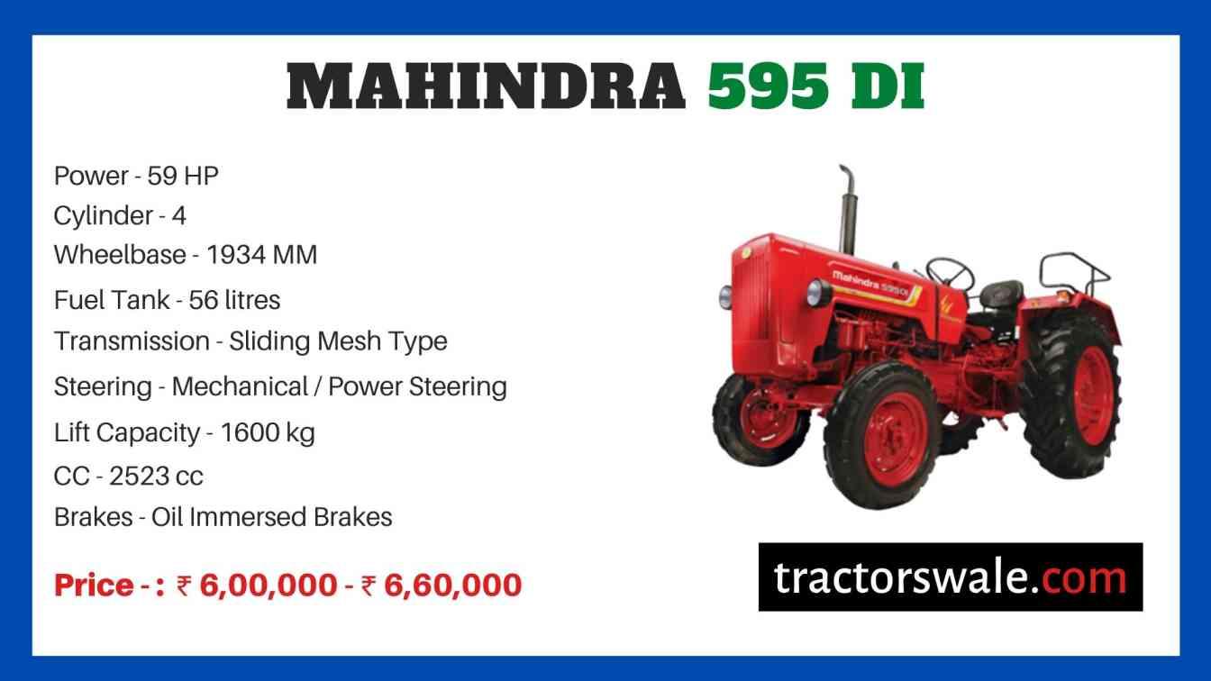 Mahindra 595 DI price