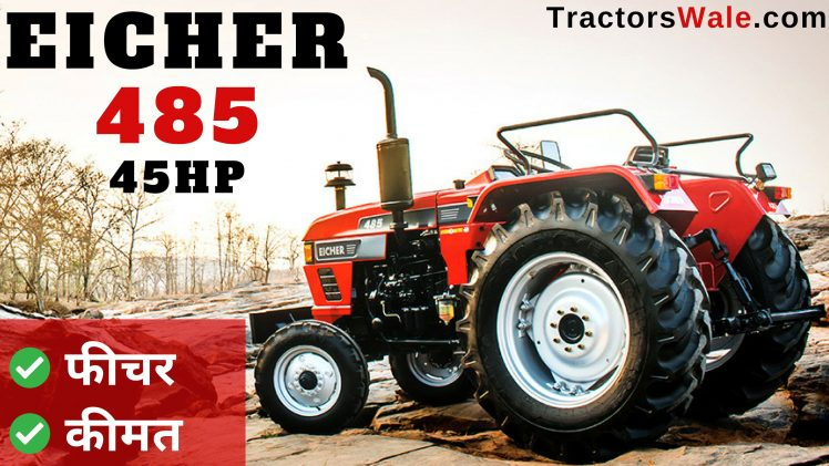 Latest Eicher 485 Tractor Price Specs & Review 2020