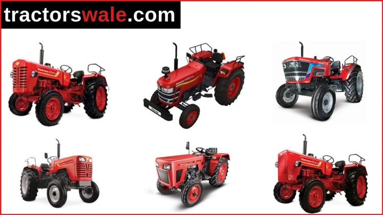 All Mahindra Tractor – New Tractors Model Price Specs Mileage 2019