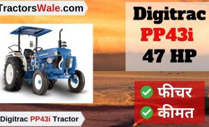Latest Digitrac PP43i Price Specification & Review 2020