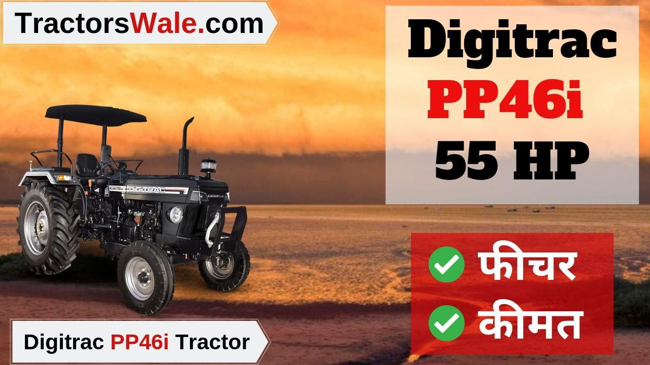 Digitrac PP46i Tractor Price